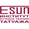 ЕСЕНИЯ САН